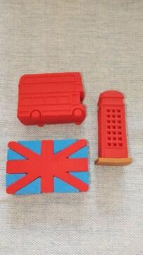サン宝石消しゴムイギリスロンドンモチーフ3個セット国旗、バス、テレフォンボックス