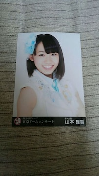 AKB48 東京ドームコンサート山本瑠香特典写真