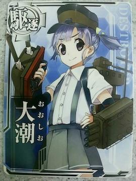 大潮 / 駆逐艦 / 艦これアーケード