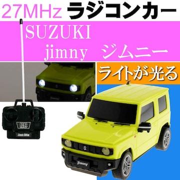 SUZUKI jimny ジムニー 黄 ラジコンカー Ah070