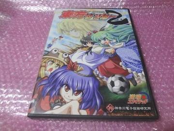 堀PC 東方サッカー2 (FCキャプ翼パロゲ)