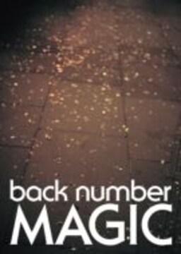 即決 back number MAGIC 初回生産限定盤A (CD+Blu-ray) 新品