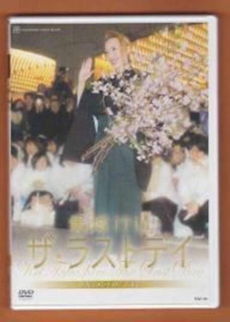宝塚宙組◇貴城けいザ・ラストディ《廃盤》  < CD/DVD/ビデオの