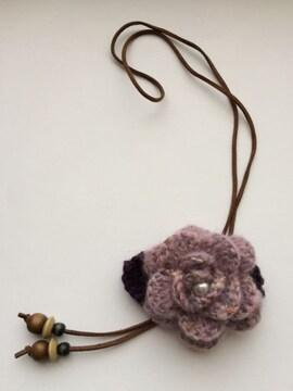 ハンドメイド ネックレス 薔薇 モヘア パープル アナスイ好き 紫