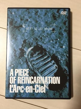 A PIECE OF REINCARNATION☆L'Arc-en- ciel☆PV☆DVD