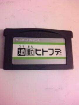 2作セット/GBA&DS[通勤ヒトフデ&直感ヒトフデ]動作確認済み