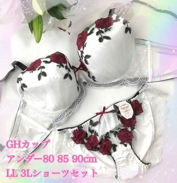 G85 3L☆レース薔薇 ホワイト ブラ&ショーツ
