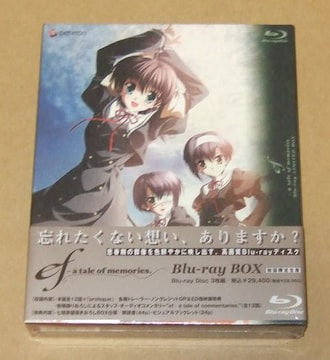 新品 ef-a tale of memories. Blu-ray BOX