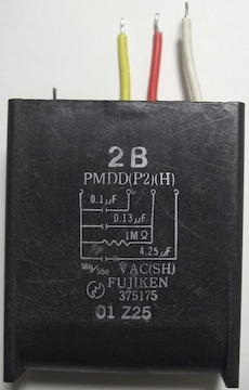 AC Com;/2B/高級3端子ACコンデンサー2個未使用!!No1