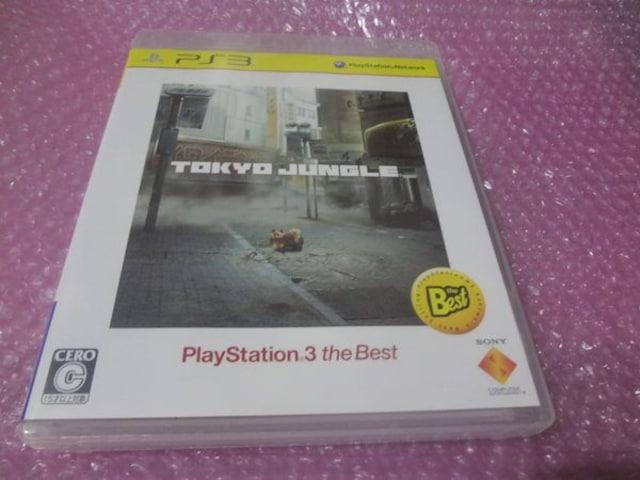 堀PS3  TOKYO JUNGLE Best  < ゲーム本体/ソフトの