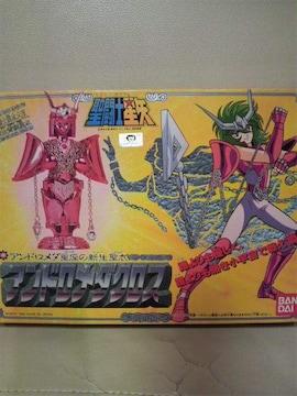 貴重当時モノ 聖闘士星矢 アンドロメダ瞬 ニュークロス 1988