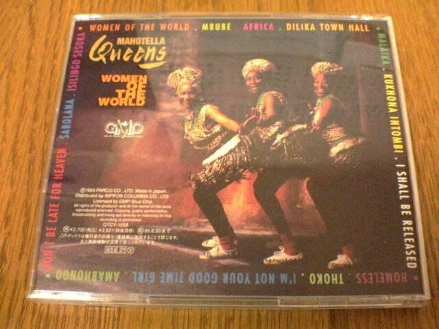 マホテラ・クィーンズCD アフリカ ゴスペル < CD/DVD/ビデオの