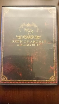 摩天楼オペラ「DAWN OF ANOMIE」DVD