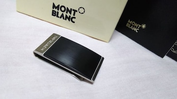 正規未 限定 モンブラン クラシックマネークリップ黒×シルバー 財布 ホワイトスター メンズ