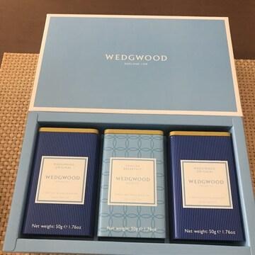 ウェッジウッド   紅茶まとめ売りwedgwood 3缶セットまとめ売り