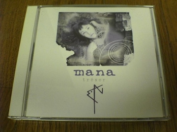 真魚(mana)CD tresor 廃盤