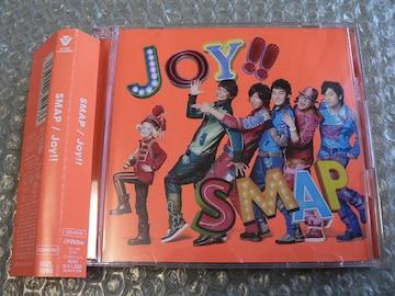 SMAP 『Joy!!』初回限定盤/オレンジ【CD+DVD】PV収録/他にも出品