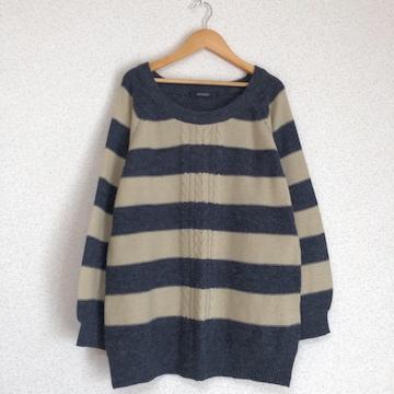 Lサイズ ケーブル編みボーダーニット セーター★