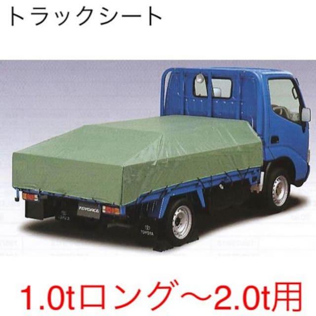 新品 トラックシート 3号 (1tロング〜2t) 2300×3600 [03834] < 自動車/バイク