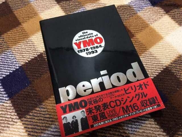 YMO写真集ピリオドthe ultimate visual data of YMO坂本龍一  < タレントグッズの