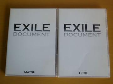 DVD EXILE DOCUMENT MATSU + HIRO 2本セット