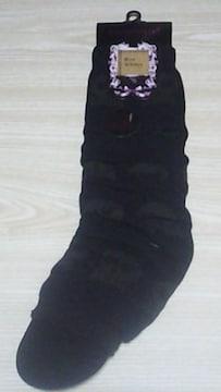 新品 スカル柄レッグウォーマー(フリー)黒×カーキ(55�p)