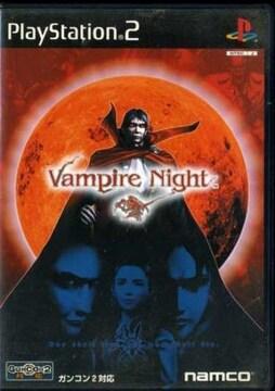 PS2 ヴァンパイアナイト VAMPIRE NIGHT 送料185円 即決