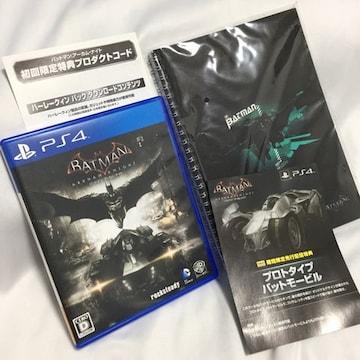 特典三種付き バットマン アーカムナイト PS4