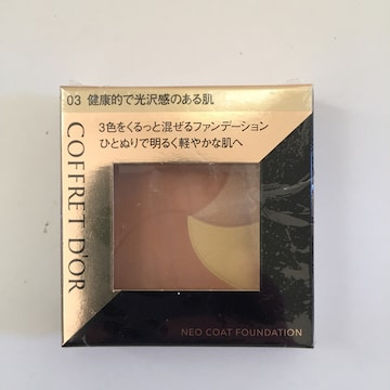 切手可 コフレドール  ファンデーション 03 ネオコート