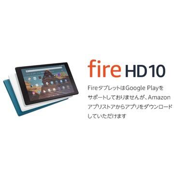 FireHD10タブレット黒ブラック32GB電子書籍