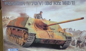1/35 グンゼ産業 Sd Kfz 162/1 �W号駆逐戦車/70(V)