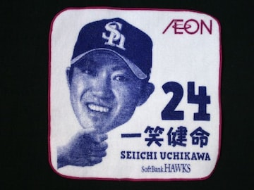☆【SoftBank HAWKS】一笑健命24 ハンドタオル