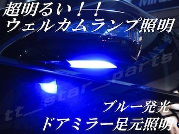mLED】クラウン210系/ウェルカムランプ足元照明ブルー