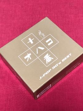 【送料無料】超豪華名曲集(BEST)CD5枚組