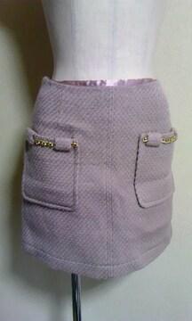 viaggio bluベージュニットスカートサイズ2