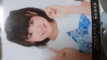 惣田紗莉渚写真