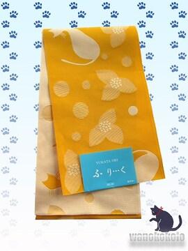【和の志】日本製◇浴衣帯◇イエロー系・猫・水玉◇GO-670