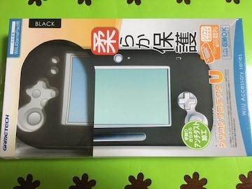 WiiUGamePad用プロテクトカバー