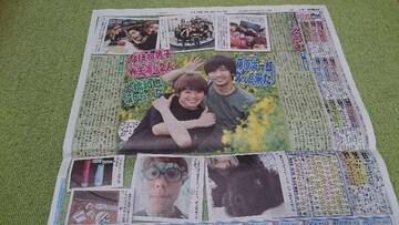 「なにわ男子」2019.6.1 日刊スポーツ