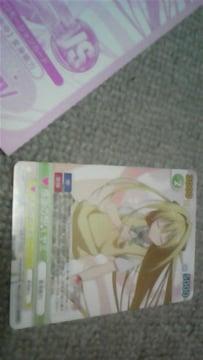 TOLOVEる☆ヤミ・プロモーションカード