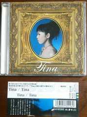 (CD)Tina/ティナ☆Tina★帯付き♪即決価格♪
