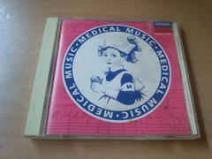 CD「音楽のくすりVol.2〜デリケートな女心の安定剤」ヒーリング