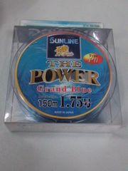 磯スペシャル ザ・パワ−グランブルー1.75号-150m(サンライン)50%off