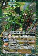 BS44 七大英雄獣 疾風王アキレウザー×2 Xレア  創界神の鼓動