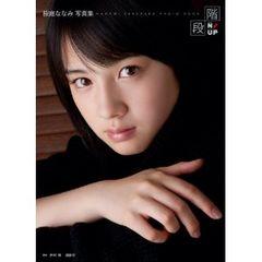 ■『桜庭ななみ写真集 階段 ななみアップ』美少女アイドル