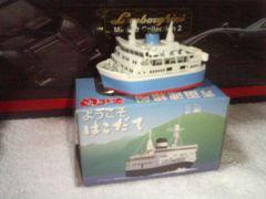 青函連絡船の会特注  津軽丸型連絡船