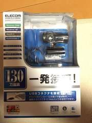 ELECOM☆Webカメラ130万画素