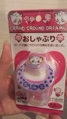 GRAND GROUNDおしゃぶり定価1155円