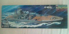1/700 ロシア海軍 原子力ミサイル巡洋艦 カリーニン