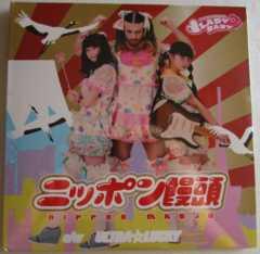 ★新品未開封★ LADYBABY ニッポン饅頭 CD+DVD 缶バッジ付